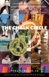 The Chalk Circle, winner of the Stepping Stones Award and edited by Tara Masih